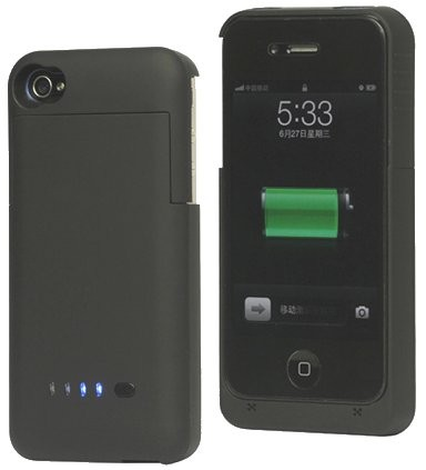 Battery Etui Case for Apple iPhone 4/4S,Black
