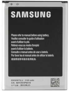 Mobilbatteri for Samsung Galaxy Note II - 3,8V/3100mAh Li-Ion