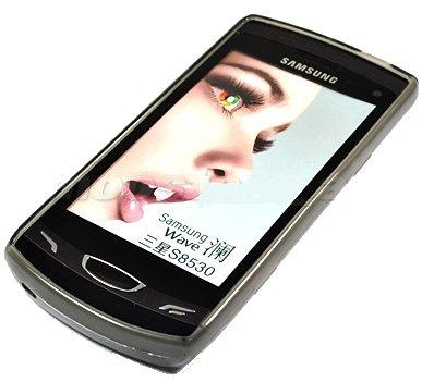 Flexi Shield Skin Samsung Wave II (S8530), *Frosted*