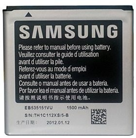 Mobilbatteri for Samsung Galaxy S Advance - 3,8V/1500mAh Li-Ion